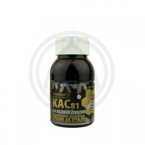 94320 - KAS81 with garlic extract 250g